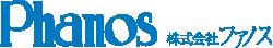 株式会社ファノス